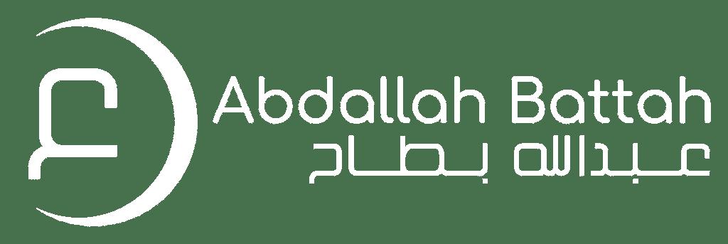 شعار عبدالله بطاح